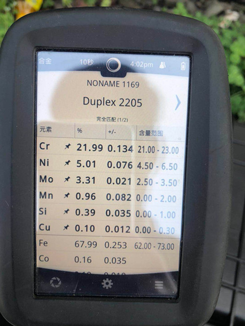 DUPLEX 2205 MRS FOR CONTROL LINE TUBING SPECTRUM ANALYSIS RESULTS