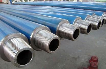 Heavy Drill Pipe